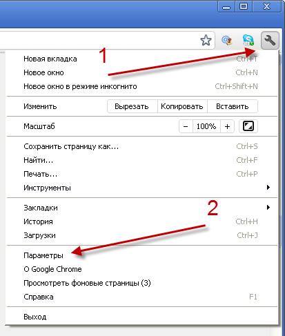 Как найти скачанные файлы на компьютере через браузер Google Chrom, слайд 1.